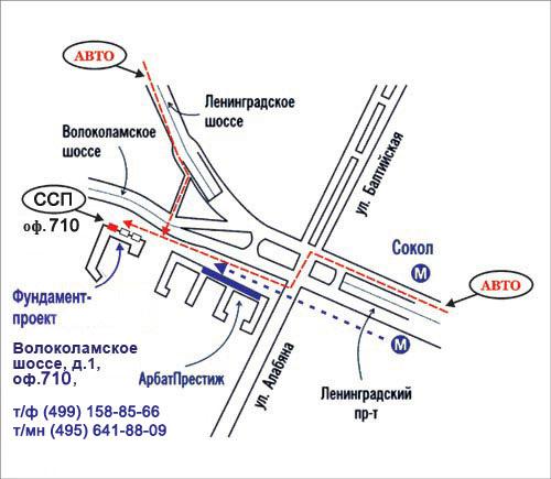 Информация, как проехать к Боткинской больнице города Москвы, телефоны для связи и адрес с указанием метро по...
